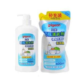 贝亲奶瓶清洗剂促销装700ml+600ml 植物配方