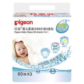 贝亲婴儿柔湿巾80片装3连包 水润温和 轻松清洁
