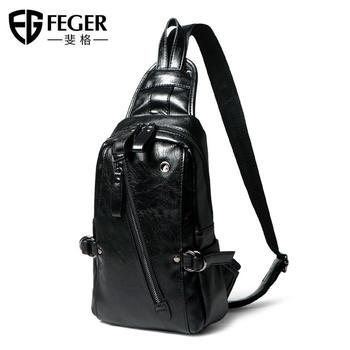 斐格胸包休闲单肩包男士包包多功能斜跨背包