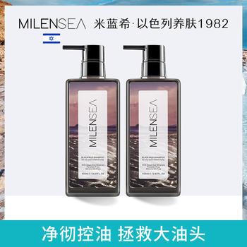 【买一送一 拯救油头】MILENSEA以色列死海黑泥洗发水