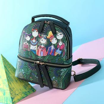千黛名媛森系3D印花双肩包多用女包百搭包包