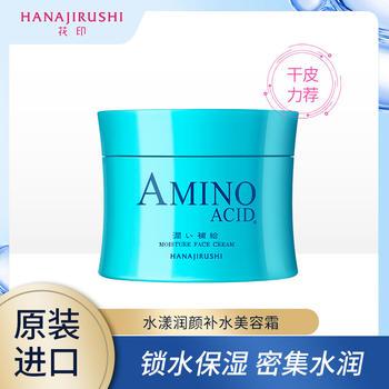 日本•花印(HANAJIRUSHI)水漾润透补水美容霜 80g