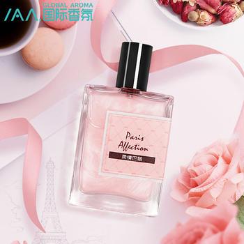 国际香氛流沙女士香水50ml持久淡香学生香水-柔情巴黎