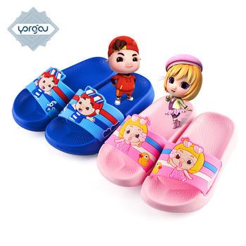 猪猪侠7-12岁儿童沙滩拖鞋 男女小孩室内可爱软底凉拖