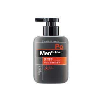 曼秀雷敦(Mentholatum)  多效抗氧活肤洁面乳150ml