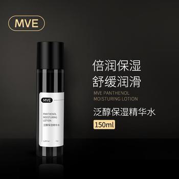 MVE泛醇保湿精华水 舒缓修护补水保湿润泽提亮肤色