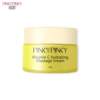 缤肌 维C按摩膏 清洁毛孔肌肤脸部美容院专用排浊