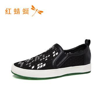 红蜻蜓新款女鞋圆头亮面浅口时尚女单鞋B88387