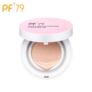 【PF79丝薄莹润气垫BB自然色15g*2】保湿持久控油不脱妆