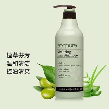 所望SOMANG头皮护理植物洗发水韩国进口700ml