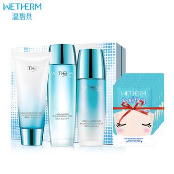 温碧泉(WETHERM)长效保湿护肤套装礼盒补水滋润