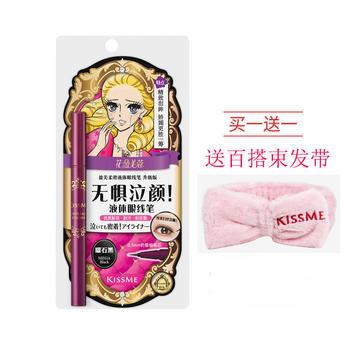 奇士美(KISS ME)眼线笔升级版0.4ml 01曜石黑