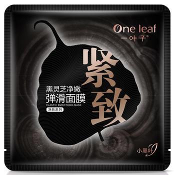 中国•一叶子黑灵芝净嫩弹滑面膜25ml*10片