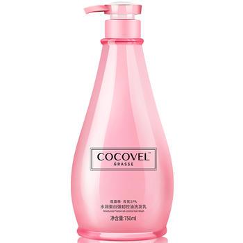 法式香氛洗发水香味持久留香去屑止痒控油修复干枯
