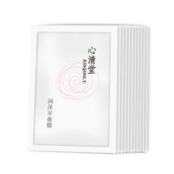 心清堂润泽平衡膜10片/盒 补水滋润舒缓肌肤面膜贴