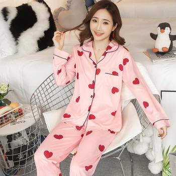 纪妍薇 夏季女睡衣套装长袖长裤棉开衫家居服两件套