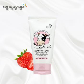 所望(SOMANG)草莓牛奶洁面乳100ML韩国进口