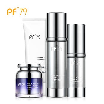 pf79护肤品套装水乳霜补水保湿控油化妆品面部护理