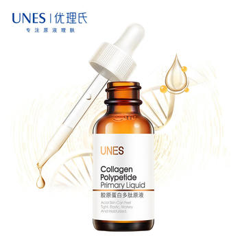 优理氏(UNES) 胶原蛋白原液紧致提亮弹嫩肌肤