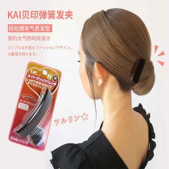 KAI贝印 发夹 弹簧夹发卡 一字夹横夹 简易盘发扎发