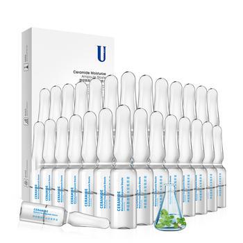 优理氏(UNES) 神经酰胺补水修护安瓶救急安瓶舒缓敏感