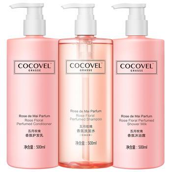 COCOVEL法式香氛五月玫瑰无硅油洗发水护发素沐浴露