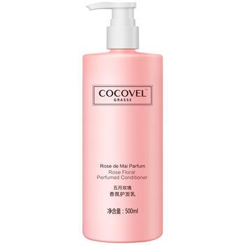 COCOVEL法式香氛五月玫瑰護發素女修復干枯毛躁補水