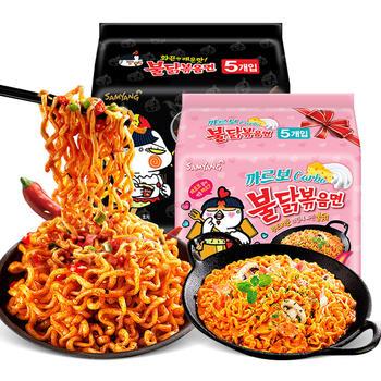 韩国三养超辣火鸡面奶油火鸡面组合10袋速食拌面泡面