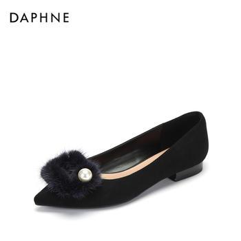 Daphne/达芙妮尖头绒面毛毛珍珠低跟女鞋1018404044