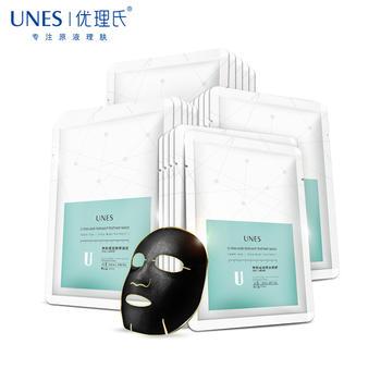 优理氏(UNES) 净颜透润酵素面膜20片清洁补水保湿面膜