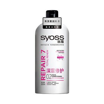 丝蕴深层修护润发乳护发素500ml滋养毛躁发丝