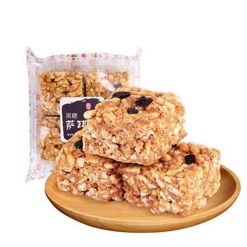 嘉华 黑糖萨琪玛 200g/袋 传统零食小吃糕点心 特色糕点