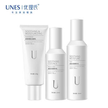 优理氏(UNES) 葡萄籽紧致弹润修护3件套水乳精华液护肤