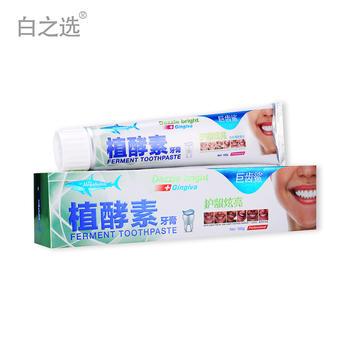 白之选 巨齿鲨植酵素牙膏 护龈炫亮