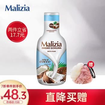 意大利玛进口 玛莉吉亚沐浴露(椰子香型)1000ml 浴液