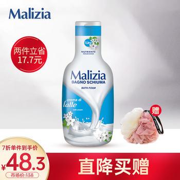 意大利进口玛莉吉亚沐浴露(牛奶香型)1000ml 浴液