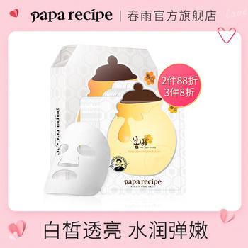 Papa recipe 春雨 蜂蜜亮白滋润面膜 25克/片 10片装