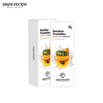 【有效期到2020年4月】Papa recipe 春雨 果蔬橙色面膜