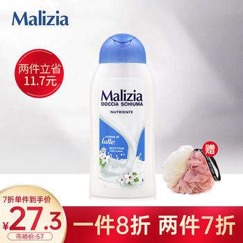 【两件7折】意大利进口 玛莉吉亚 沐浴露(牛奶香味)300ml 沐浴乳