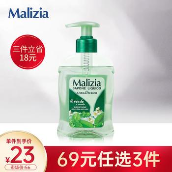 意大利进口 玛莉吉亚洗 手液(绿茶薄荷)300ml 清洁