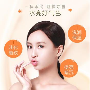 瓷肌粉漾变色淡彩润唇膏2色可选 渐变唇膏保湿滋润