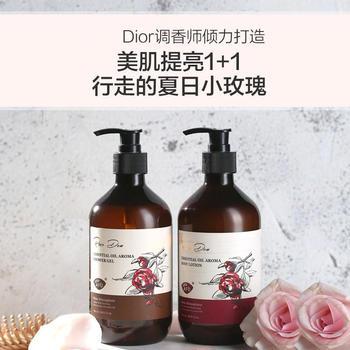 阿芙玫瑰精油香氛沐浴露身体乳套组温和净透提亮肤色