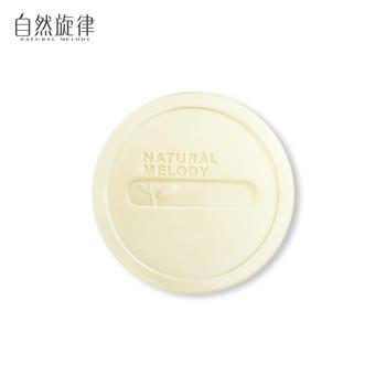 自然旋律 天然海盐净痘皂100g 买一赠一送同款正装