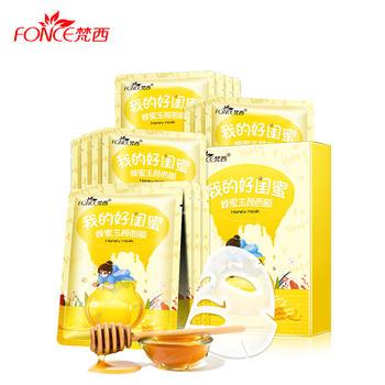 梵西蜂蜜面膜玻尿酸保湿补水控油提亮肤色收缩毛孔