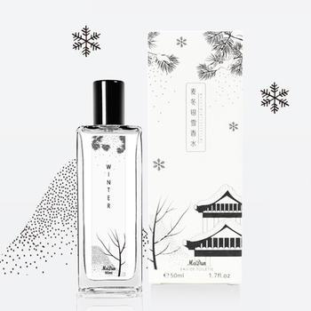 美顿正品网红美少女专属四季女士香水—麦冬银雪