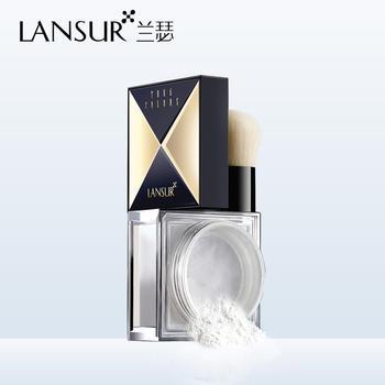 兰瑟(LANSUR)本色清透持妆蜜粉定妆粉散粉