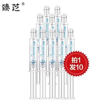 臻芝水光针玻尿酸原液精华液补水温和保湿精华液提亮