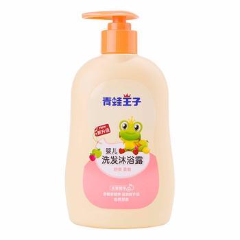 青蛙王子婴儿沐浴露洗发水二合一宝宝专用