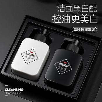 【顺丰发货】左颜右色洗面奶套装美白洁面保湿淡化痘印去黑头控油