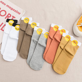 赛棉 5双装新款袜子女笑脸中筒袜 韩版学院风四季棉袜